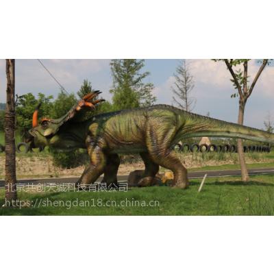 仿真恐龙展会 仿真恐龙定做 仿真恐龙皮套 仿真恐龙设备