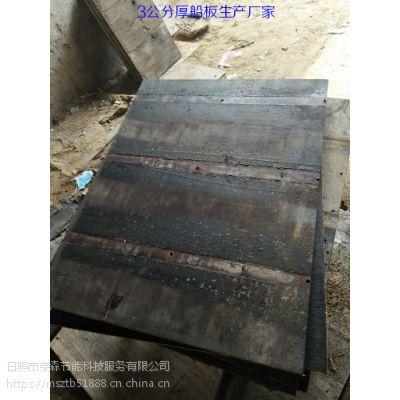 砖机托板船板厂 空心砖船板