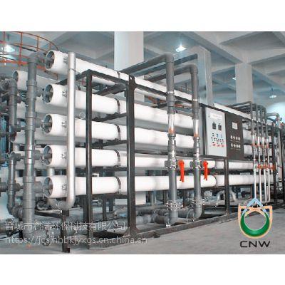 不锈钢电厂工业反渗透设备