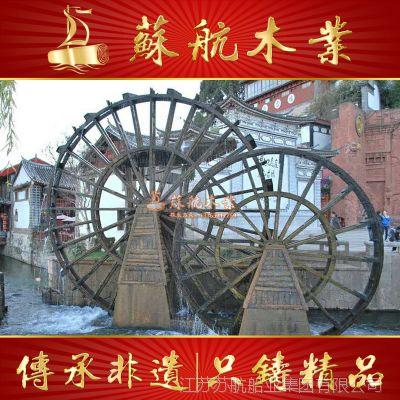 苏航厂家供应6米直径景观木质水车 可旋转防腐木水车 子母水车群