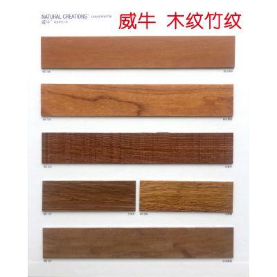 上海美国armstrong阿姆斯壮pvc塑胶地板威牛木纹竹纹片材家用石塑地板供应