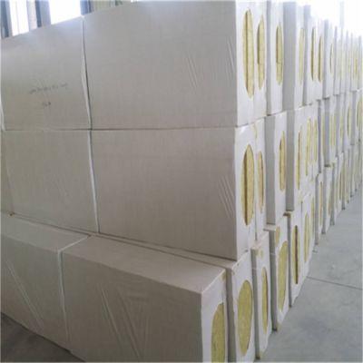 隔墙专用岩棉板6公分80公斤郴州市专业生产