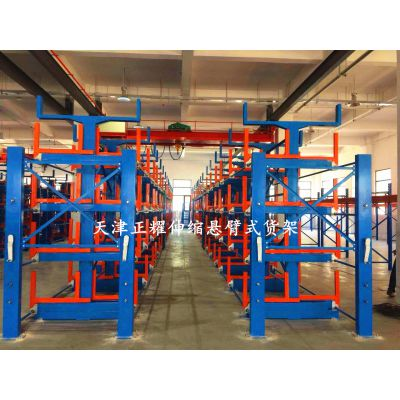 浙江环保设备行业配套货架 伸缩式悬臂货架 管材存储架 节省空间