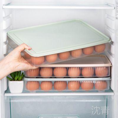 2608厨房24格鸡蛋盒冰箱保鲜盒便携野餐鸡蛋收纳盒鸡蛋盒蛋托蛋格