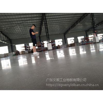 东莞樟木头车间水泥地面起砂处理-----高埗仓库旧地面翻新施工