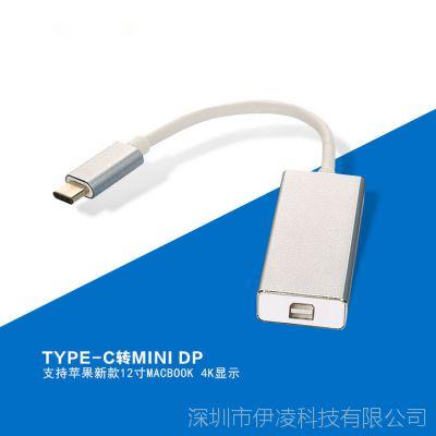 厂家直销 安卓手机通用转接头 type-c转mini DP灰色 手机转接头