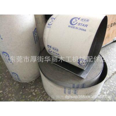 碳星牌石墨布石墨垫 砂带机石墨润滑带 润滑垫 碳布