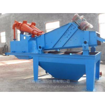恒川供应回收细尾砂设备 细沙回收机 脱水回收细沙机器
