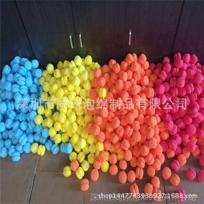 泡绵厂销 60MM蘑菇型海绵卷发球 泡沫卷发器 可戴睡觉棉球 四色