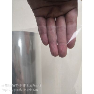 复合印刷用易斯PET薄膜 1.2丝 森富新材料易斯膜