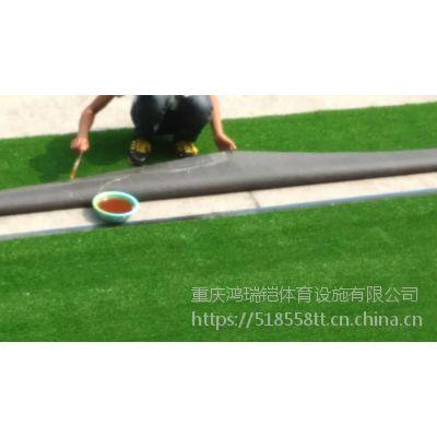 """重庆50mm单丝型,广州""""绿城""""牌LC-10500人造草坪足球场"""