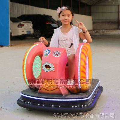 儿童广场可出租蜗牛碰碰车户外发光遥控电动车