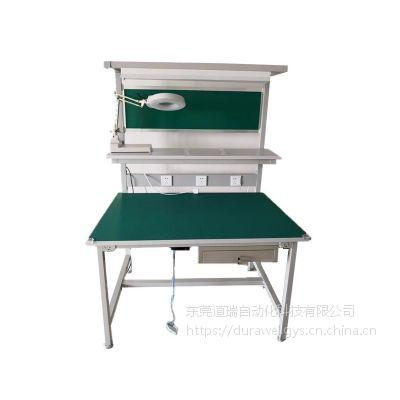 东莞道瑞供应防呆型防静电工作台-ESD-FREE,服务电子生产企业