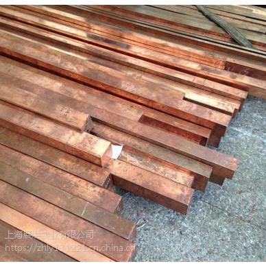 w75 高密度 铜合金 钨铜 棒材板材 均可提供 可定做