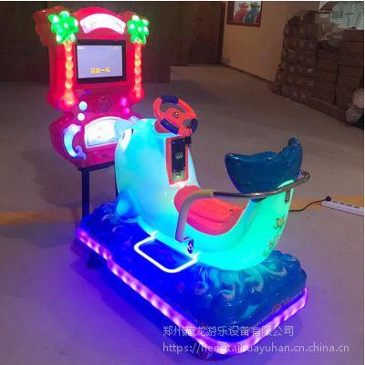 摇摇车儿童游乐投币游戏机 投币放电视的摇摆机价格 摇摆机玩具郑州工厂电话