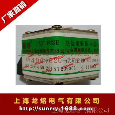 快速熔断器RS18-5-800V/1800A-PK