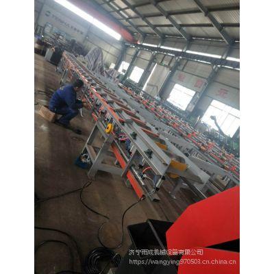 厂家直销全自动钢筋切断套丝生产设备 效率高省人工