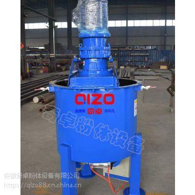 奇卓成套立式锥形螺带混合机化工行业干粉氧化锌(售后有保障)