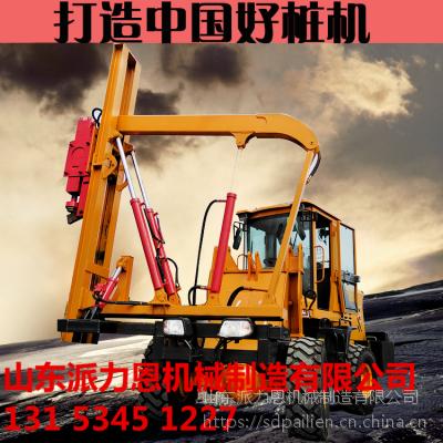 广东肇庆广西隆林有护栏打桩机卖吗工程设施设备-派力恩