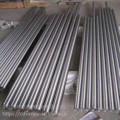 厂家直销抚钢FS443热作模具钢 淬透性佳 耐磨 韧性好 抗热疲劳 抗龟裂 价格优惠