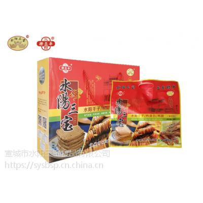 供应水阳三宝礼盒宣城特产水阳徐立平熟食开袋即食960g