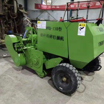 厂家直销优质牧草铡草机 玉米秸秆青储打包机 全自动打捆包膜机