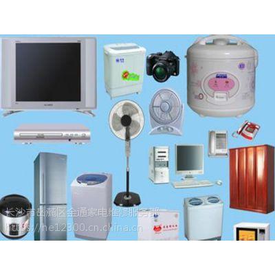 长沙市海尔洗衣机维修电话%全自动 滚筒 波轮不转动不通电维修部