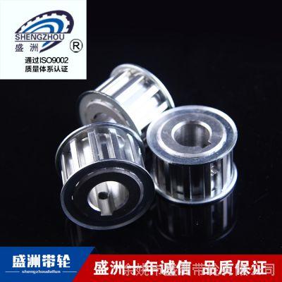 大量生产 各种型号 材质同步带轮 同步轮 各种机械设备 批发