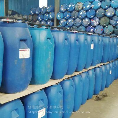 AES表面活性剂 赞宇 洁浪 盛泰 国标现货 山东AES价格