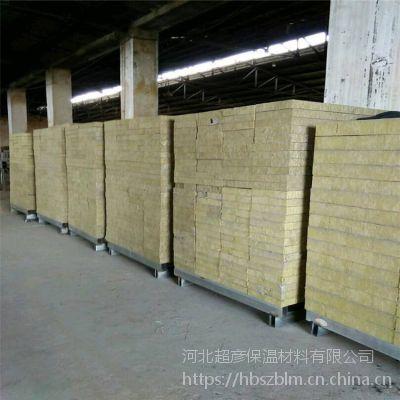 河北唐山供应外墙水泥岩棉复合板多少钱