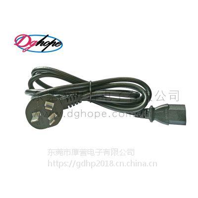 HOPE3C认证电源线 1.5米长三芯电源线