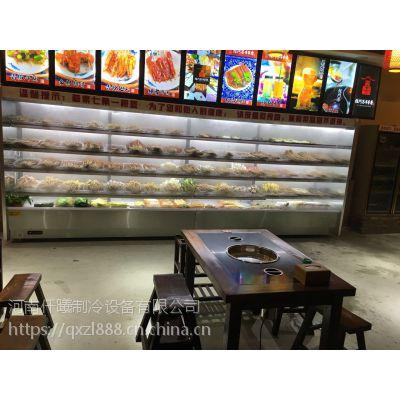 小郡肝火锅串串菜品保鲜柜供应商