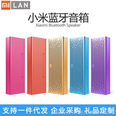 Xiaomi/小米 小米蓝牙音箱手机便携无线蓝牙迷你音响低音炮 原装