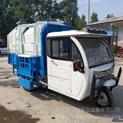 小型电动三轮环卫垃圾车电动自卸挂桶垃圾车多少钱