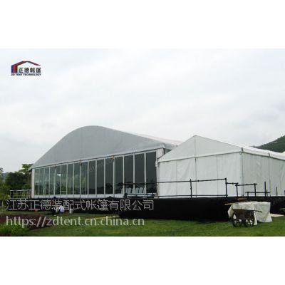 正德篷房厂家供应全新弧顶活动帐篷