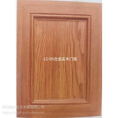耐腐蚀寿命长的合金实木门板,新材料质量保障环保健康