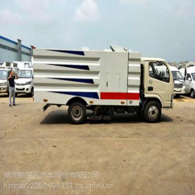 扫路车 吸尘车 洗扫车厂家直销0.8L程力威牌CLW5070TXC5型吸尘车