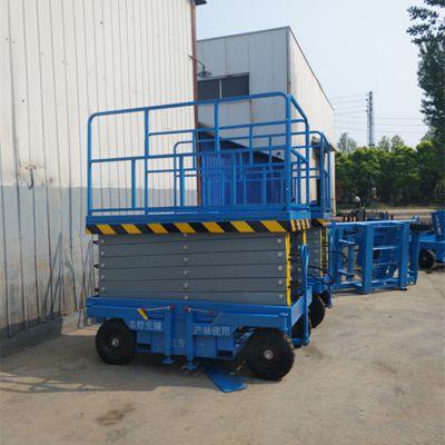 现货批发6米8米10米12米移动式升降机 四轮移动剪叉式电动升降平台