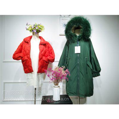 杭州时尚大版大毛领羽绒服雪罗拉西树影黛折扣走份批发一手货源