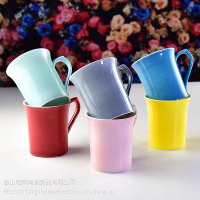 唯奥陶瓷批发彩釉马克杯 家用办公广告创意定制咖啡杯 加logo
