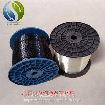 钢缆驱动温室大棚遮阳系统配件-玻璃温室内外遮阳配件-幕线
