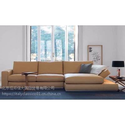 Vibieffe家具实木家具一套多少钱进口实木家具系列