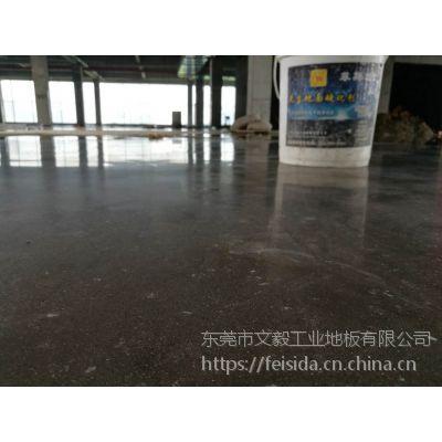 惠城区水泥地起砂处理+汝湖镇水泥地打磨抛光、地面找平
