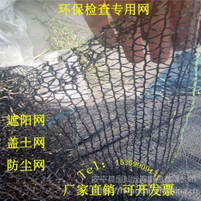 保定工地盖土网 裸露地面覆盖网 2针环境绿化防尘网