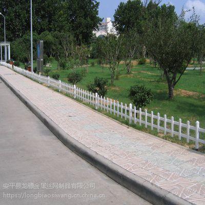 新农村草坪护栏批发 城市道路栏杆 塑钢围栏