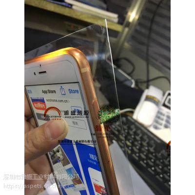 供应双面硬化PET薄膜|防划伤PET|日本防刮花|防反光PET薄膜