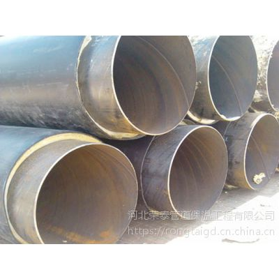 保温防腐钢管加工生产