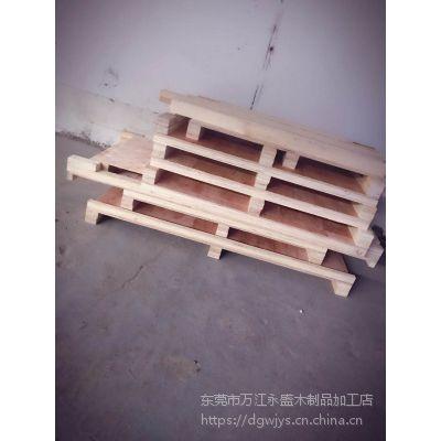 东莞中堂专业制作卡板,栈板,出口托盘