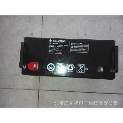 冠军蓄电池 NP120-12(12V120AH) UPS蓄电池 太阳能电瓶 全新