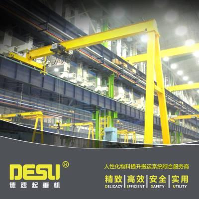 供应5吨欧式半龙门吊 有轨半门式起重机 科尼钢丝绳电动葫芦半龙门起重机
